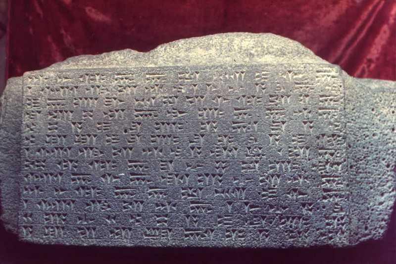Urartu cuneiform